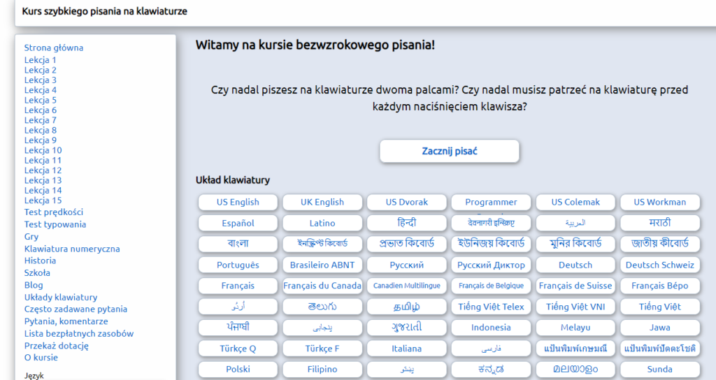 typingstudy.com
